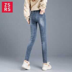 High Quality Slim Style Pencil High Waist Denim Jeans