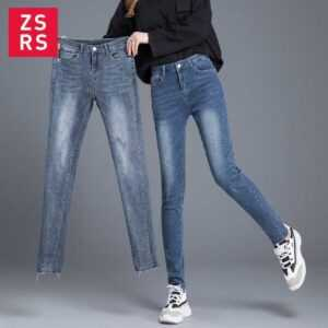 High Quality Slim Style Pencil High Waist Jeans