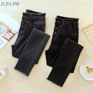 Denim Stretch Skinny Pants For Women